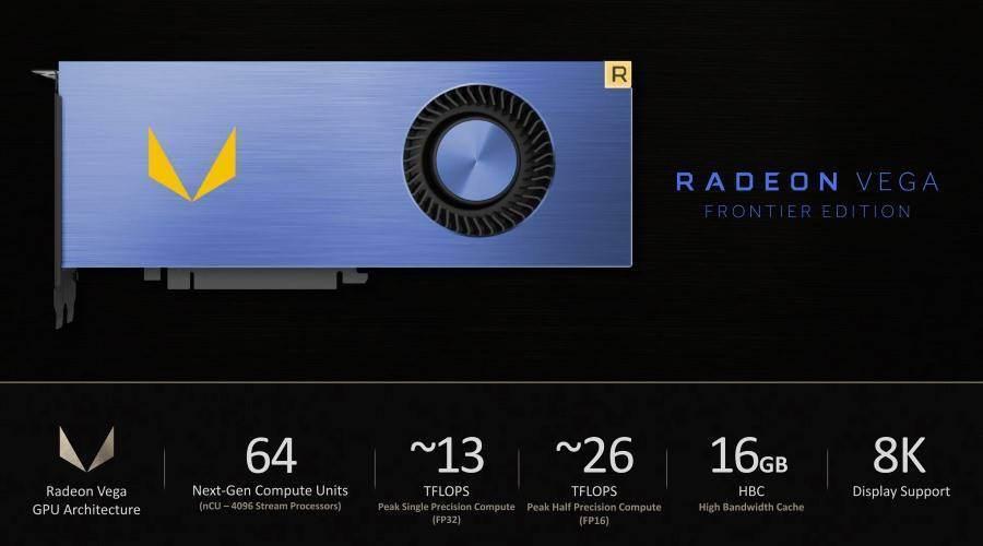 Lancement de l'architecture Vega chez AMD!