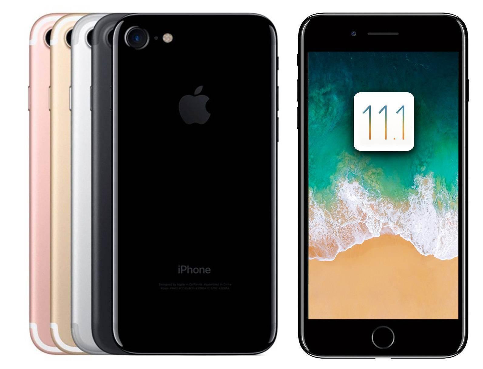 iOS 11.1 beta 2 : De nouveaux émojis arrivent ?