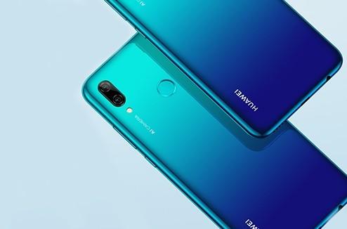 [CONCOURS] Huawei P Smart 2019 à gagner !